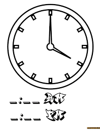 four o u0027clock coloring page free coloring pages online
