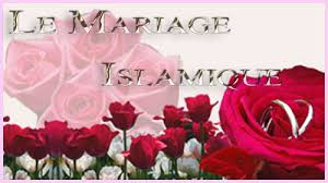 mariage en islam mariage islamique le mariage en islam oussoul aqida islam muslim