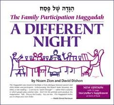 a family haggadah the haggadah store a different classic edition