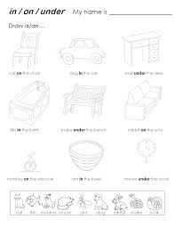 prepositions on under printables google search ustvarjanje z