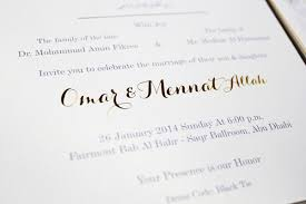 bilingual wedding invitations wedding invitations in arabic and uc918 info