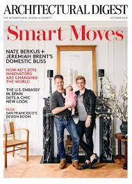 interior design fresh interior design magazines list best home