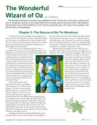 the wizard of oz reading comprehension set