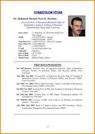 reverse chronological resume example reverse chronological resume