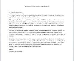 Recommendation Letter immigration recommendation letter sle smart letters