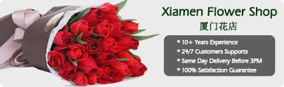 send flower xiamen online florist send flower xiamen flowers delivery