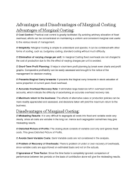 advantages and disadvantages of marginal costing marginal cost