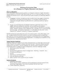 career objective for teacher resume music teacher resume example resume examples preschool teacher higher education sample resume for jollibee updated higher education cover letter examples