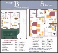 home design ideas 5 marla 5 marla 3 bedroom house plan awesome home design marla house plan x