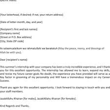 thank you letter for psychology internship interview