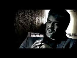 theme music aarambam ajith aarambam theme music free mp3 songs download emp3e