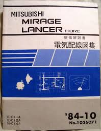 3770 84 10 mirage lancer fiore electric wiring diagram