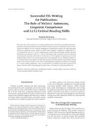 successful esl writing for publication the role ofwriters