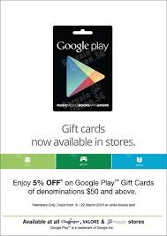 play gift card 5 5 on play gift cards for valueclub members 9 22 mar