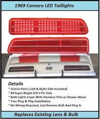 1969 camaro tail lights led 1969 camaro taillights simple plug play installation