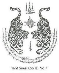 thai tattoo sak yant twin tiger 2 싹얀 pinterest thai tattoo