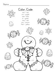 gingerbread man sight words christmas kids pinterest sight