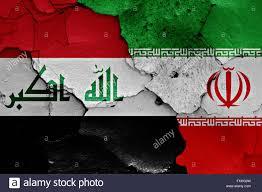 National Flag Iran Iran Flags Stockfotos U0026 Iran Flags Bilder Alamy