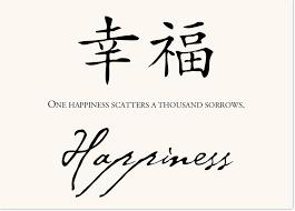 wedding proverbs pin by 𝕬𝖓𝖓𝖒𝖆𝖗𝖎𝖊 on 中國諺語 proverbs