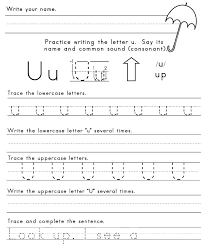 12 best images of 1st grade short u worksheets short u phonics