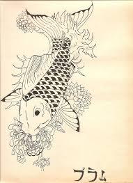 japanese koi fish by sweetpandemoniumx19 on deviantart
