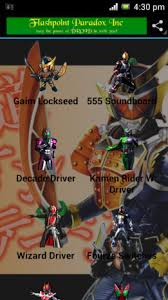 diend driver apk kamen rider driver sound 1 9 apk for android aptoide