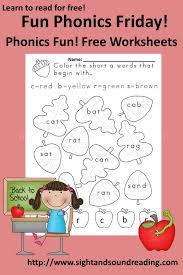 35 best free homeschool phonics images on pinterest letter