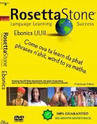rosetta stone black friday rosetta stone ebonics yep here it is for the ghetto folks i