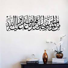 arabic wallpaper promotion shop for promotional arabic wallpaper arabic wallpaper muslim islam art decals wall stickers vinyl living room home decor bedroom muurstickers