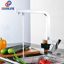 Brass Kitchen Faucets Aliexpress Com Buy Sognare Solid Brass Kitchen Faucets Swivel