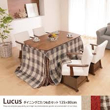 kagu350 rakuten global market table kagu350 rakuten global market kotatsu set dining kotatsu