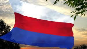 Bohemia Flag Protectorate Of Bohemia And Moravia 1939 1945 Protectorado