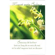 Image Muguet 1er Mai  Maison Design  Apsipcom