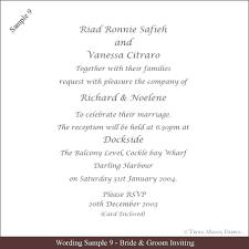 wedding invitations text wedding invitation text new wedding invitation text exles
