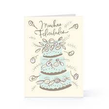 wedding wishes hallmark 9 best images of hallmark wedding cards messages wedding