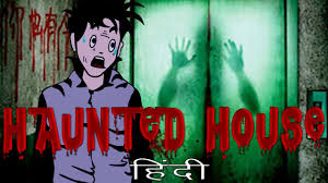 13 Stories Of Hell Haunted House Ga by Scary House Story Animated In Hindi Youtube