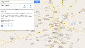 Google Map Of World by Google Maps Is Now Available In Hindi