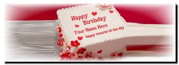 Happy Birthday Wishes To Sms Happy Birthday Sms Birthday Sms Wishes For Lover Sms To Say