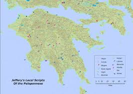 Ancient Map Of Greece by Epigraphic Sources For Early Greek Writing