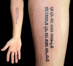 amazing hebrew lettering tattoo on forearm forearm lettering