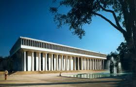 yamasaki princeton university