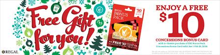 2017 holiday gift card bundles regal bonus pack 2 25 regal