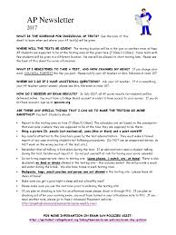 reading comprehension test ncae ap newsletter 2017 advanced placement test assessment