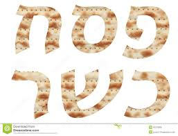 kosher for passover matzah kosher passover text with matzo letters stock illustration image