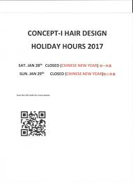 And New Year Holidays In The Sun New Year 2017 Qr Code Versionjpg
