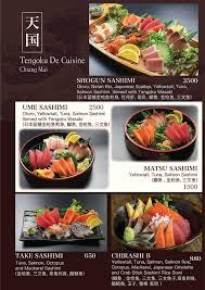 buffet de cuisine เมน alacarte แนะนำ ไม ม ใน buffet tengoku de cuisine chiangmai