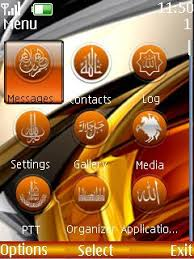 themes of java free java islamic theme v1 software download