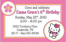 kitty invitation template free u2013 orderecigsjuice