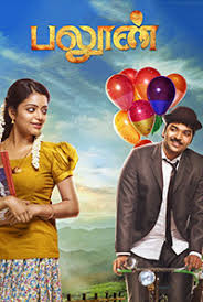 Seeking Balloon Cast Balloon 2017 Reviews Cast Release Date In Bhainsa