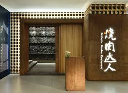 yakiniku master restaurant design by golucci international design